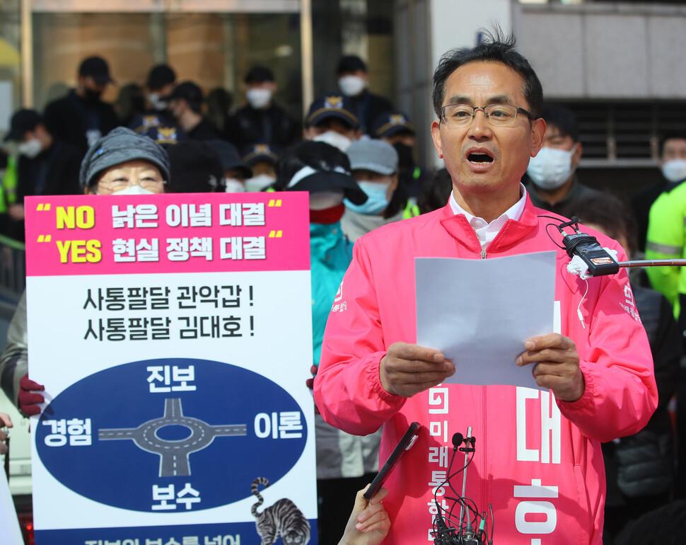 통합당 윤리위 '막말 논란' 김대호 제명 의결
