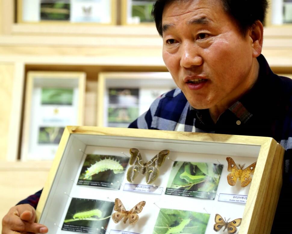 이강운 홀로세생태보존연구소장이 각종 나방 애벌레에 관해 설명하고 있다.