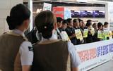 [寄稿]仁川国際空港非正規職の正規職化の内幕
