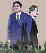 [キル・ユンヒョンの新冷戦韓日戦1]「昔の良き時代」になぜ戻れないのか
