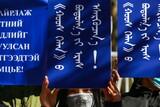 「モンゴル語の代わり中国語を使え」中国、今度はモンゴル族の文化を抹殺?