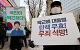 """[社説]朴槿恵前大統領の刑確定、""""国民の同意なき""""赦免は許されない"""