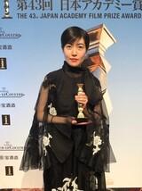 韓国俳優シム・ウンギョン、日本アカデミー賞授賞式の司会務める
