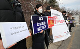 韓国政府、小商工人・自営業者へのコロナ被害支援最大48万円を検討