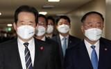韓国政府、「不動産投機根絶」宣言…土地規制を全面的に強化