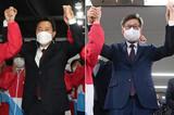 """[社説]""""政権審判論""""噴き出した韓国補選、与党は骨を削る刷新を"""
