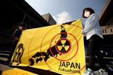 日本、福島原発汚染水の海洋放流、13日頃に発表の見込み