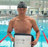 [インタビュー]「五輪参加は軍部を認めること」出場辞退したミャンマー競泳選手