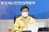 「対北朝鮮ビラ散布は明白に違法」韓国当局、ビラ散布団体への徹底捜査を指示