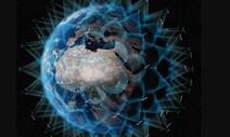 중국판 스타링크 구축 시동…우주인터넷도 미-중 대결로