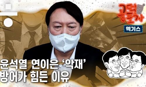 윤석열의 가게무샤와 이준석의 미스터트롯