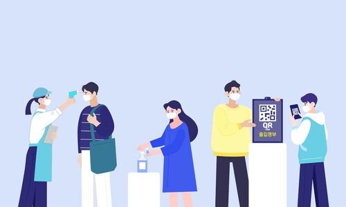 """""""취업문 열리고, 경제 살아나"""" 넉달째 낙관적 심리"""