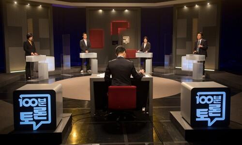 100분 토론 준비하는 정의당 대선 경선 후보자들