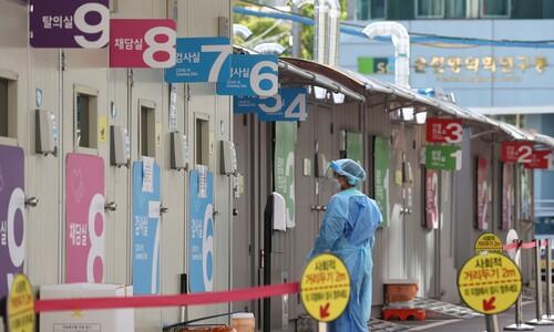 '돌파 감염' 추정 40여명 확진…긴장 감도는 순천향대병원