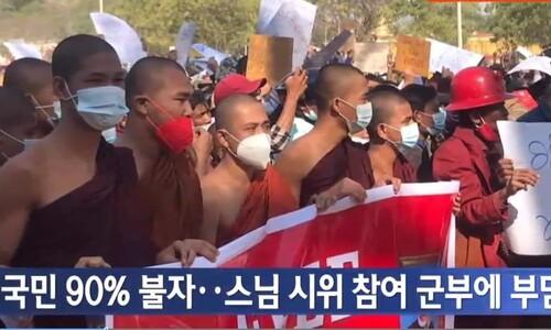 불교는 폭력에 어떻게 맞설 것인가
