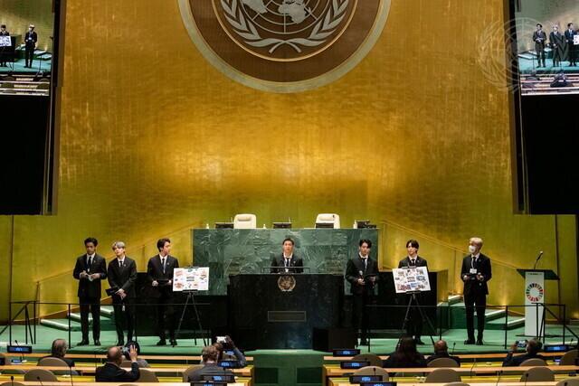 BTS tritt bei einer UN-Konferenz auf