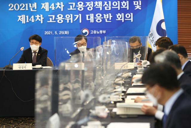 지난 25일 서울 중구 프레스센터에서 열린 제4차 고용정책심의회 및 제14차 고용위기 대응반 회의에서 안경덕 고용노동부 장관(맨 왼쪽)이 인사말을 하고 있다. 연합뉴스