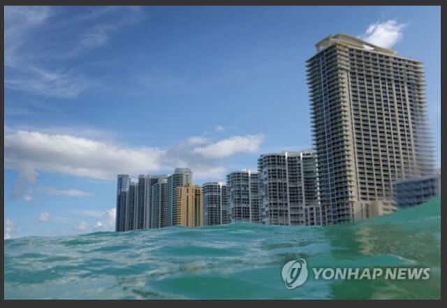 Una fuerte ola se estrella frente a un edificio a orillas de Sunnyiles, Florida, EE. UU. El día 9, cuando Naciones Unidas emitió un informe sobre la gravedad de la crisis climática.  AFP / Yonhap News * Descargar Hello Photo