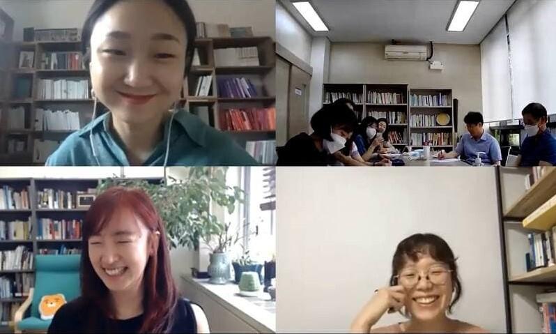 6월9일 청년포럼 참가자들이 화상회의를 통한 첫 모임에서 청년담론에 대한 이야기를 나누고 있다. 한겨레경제사회연구원