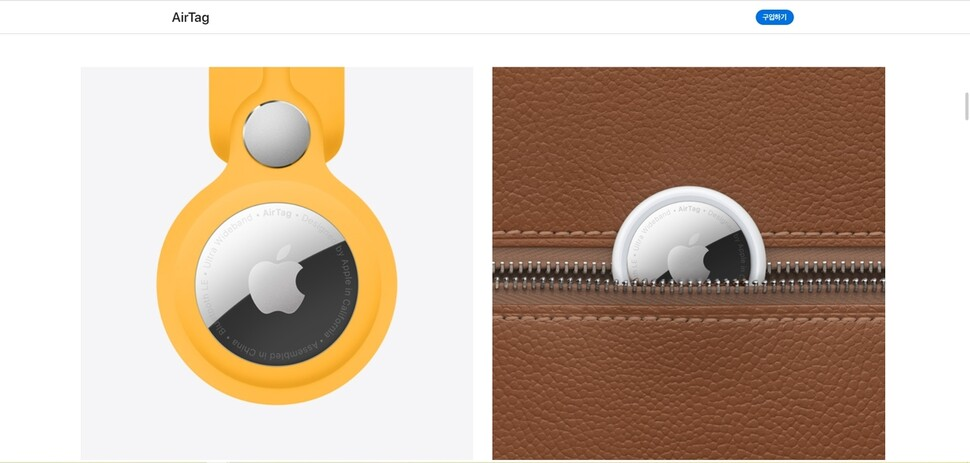 애플이 4월30일 개당 3만9000원에 출시한 위치추적용 액세서리 에어태그. 애플 제공