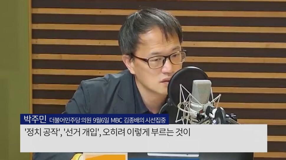 [논썰] '4·3 고발장' 미스터리, 윤석열 '대선 가도' 직격탄 맞나