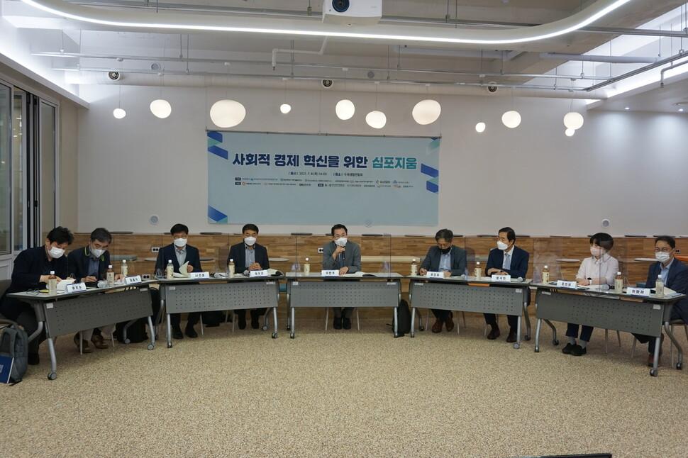 8일 서울 구로구 두레생협연합회 사옥에서 열린 '사회적 경제 혁신을 위한 심포지엄'에 발제자와 토론자들이 함께 의견을 나누고 있다.