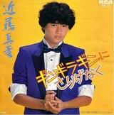 [コラム]米国製・日本製を追い抜いたK-POP…文化は水のように流れる