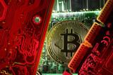 ビットコイン、金を上回る資産か、限定版のバブルか