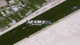 スエズ運河閉鎖5日目…韓国最大船会社、45年ぶりに喜望峰回りで欧州へ