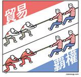 [コラム]米日経済戦争と米中覇権戦争