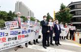 日本による強制動員の被害者と遺族、「一審却下」不服とし控訴