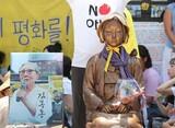 韓国裁判所「韓日関係は司法府が検討すべき問題ではない」