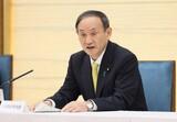 日本マスコミ、相次いで「菅首相は韓国との対話に乗り出すべき」
