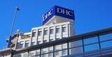 日本の市民団体、「DHC製品の撤去」求める5万筆の署名をコンビニ各社に提出