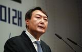 日本メディアがユン・ソクヨルの大統領選出馬にひときわ関心示す理由は