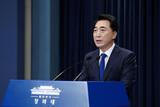 [社説]韓日首脳会談ついに白紙に、日本は「関係改善」の意志はあるのか