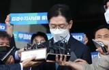 [社説]「オンライン世論操作」に警鐘鳴らした慶尚南道知事の有罪判決
