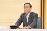 構想こじれた菅首相…コロナ拡散で「9月衆院解散」は難しいとの見込み