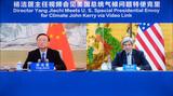中国、米気候特使との会談で「気候変動で協力?対中国政策から見直せ」