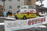 韓国、在宅治療中のコロナ患者が初めて病院搬送中に死亡